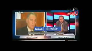 بالفيديو وزير العدل أحمد الزند لتوفيق عكاشة: نحن الاسياد والشعب المصري عبيد -