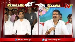 Avanthi Srinivas strong counter to Nara Lokesh over Visakh..