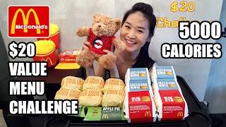 $20 McDonald's Value Menu Challenge | Randy Santel