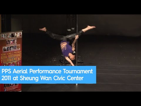 PPS Aerial Performance Tournament 2011 at Sheung Wan Civic Center
