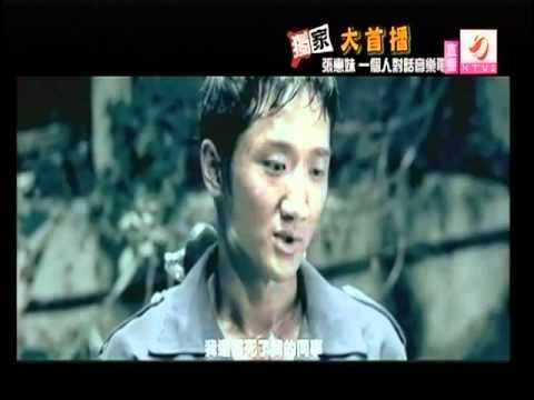 張惠妹 一個人對話音樂電影 (壹電視獨家大首播)