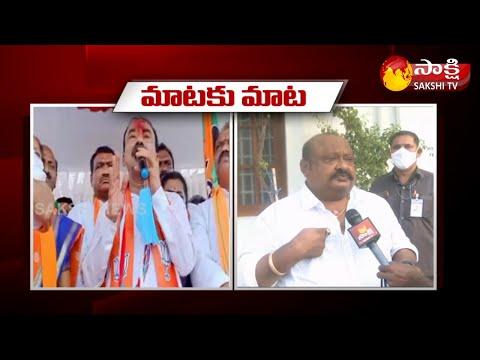 War of words between Etela Rajender Vs Gangula Kamalakar