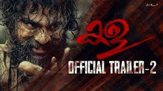 Kala Official Trailer 2 | Tovino Thomas | Rohith V S | Juvis Productions | Adventure Company