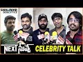 Next Nuvve Movie Celebrity Talk- Aadi, Rashmi, Brahmaji