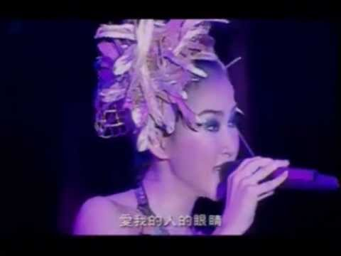 CoCo Lee - Reflection (Mandarin + English) Live in Concert
