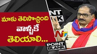 BLF Convenor Tammineni Veerabhadram About CPM - CPI Alliance | NTV