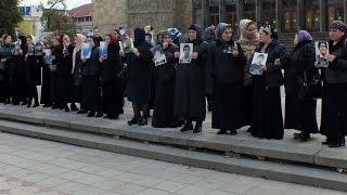 Махачкала: матери похищенных дагестанцев ждут ответа от властей