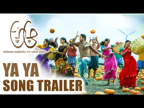 Yaa-Yaa-Song-Teaser-From-A-Aa-Movie