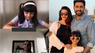 Aaradhya Bachchan starts attending ONLINE school after bat..