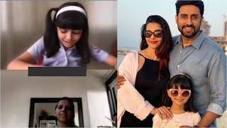 Aaradhya Bachchan starts attending ONLINE school after bat..