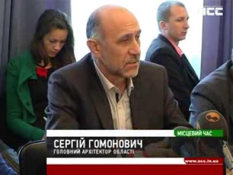 Львівський погляд на Чернівці