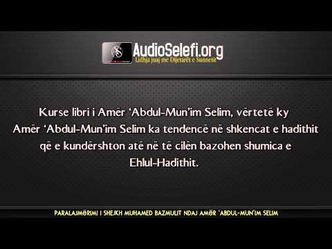 Paralajmërimi i Shejkh Muhamed Bazmulit ndaj Amër 'Abdul-Mun'im Selim