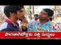 Bithiri Sathi On Smoking; Police Arrest People Who Smoke In Public Places- Teenmaar News