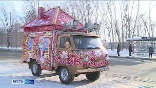 Омская мобильная усадьба Деда Мороза прославилась на всю страну