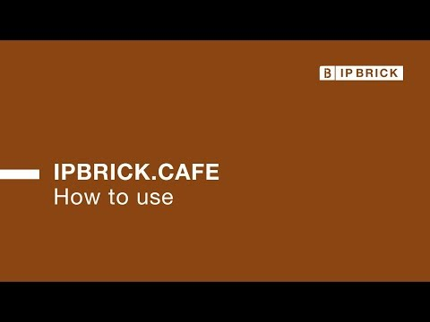 How to use IPBRICK.CAFE product- IBM Cloud Marketplace