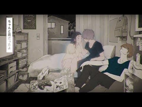 コレサワ「恋人失格」【Music Video】