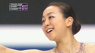 Mao Asada leads Championship after short - Universal Sports