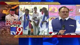 Why this Deeksha? : Krishnam Raju asks Chandrababu..