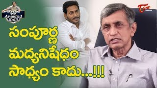 JP Interview- Talk Show With Aravind Kolli..