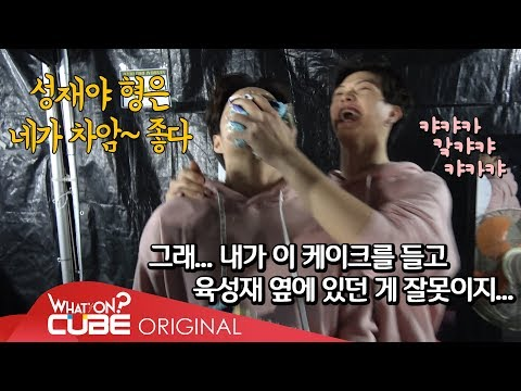 BTOB(비투비) - 비트콤 #42 (BTOB TIME ~우리들의 콘서트~ in 부산)
