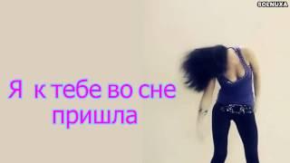 караоке  (Павел Артемьев И Ирина Тонева)   Понимаешь