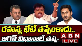 Varla Ramaiah press meet - Live..