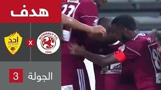 هدف الفيصلي الأول ضد أحد (دييغو كالديرون) في الجولة 3 من دوري كأس ...