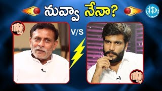 War of words between Byreddy Rajasekhar Reddy Vs Byreddy S..