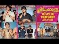Brochevarevarura Movie Teaser Launch | Sri Vishnu | Nivetha Thomas | Nivetha Pethuraj | Satya Dev |