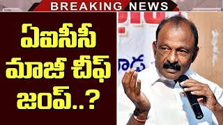 YSRCP confirms Rajya Sabha ticket to ex-APCC chief?..