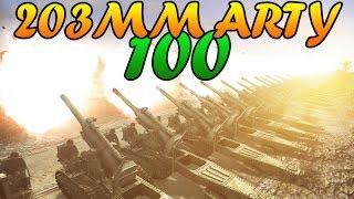 Men of War Assault Squad 2 - 100 B-4 203mm HOWITZER vs SS DEFENSIVE LINE - Editor Scenario #55