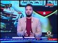 شاهد مذيع الحدث اليوم عن اداء كهربا مع المنتخب: مش ده اللاعب اللي تعتمد عليه