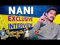 Nani Exclusive Interview on Krishnarjuna Yuddham