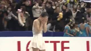 【鈴木明子 全日本選手権優勝!】 鈴木明子215点 스즈키 아키코 Akiko Suzuki 2013 Japan Figure Skating Championships FS