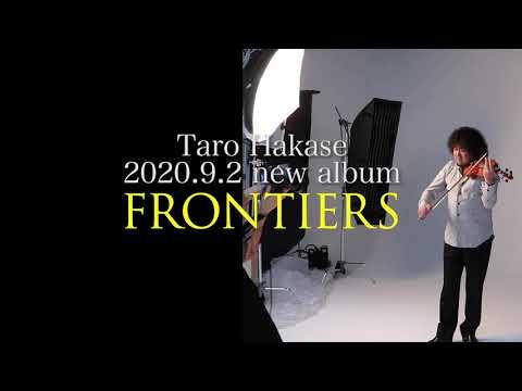 """Overtake"" Recording days #6 - 2020.9.2発売 葉加瀬太郎『FRONTIERS』収録"