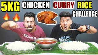 5 KG CHICKEN CURRY RICE EATING CHALLENGE |  SPICY CURRY RICE | Food Challenge India (Ep-103)