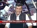 Jaswant Singh Was Leading From The Front: Ashok Malik  - 06:53 min - News - Video