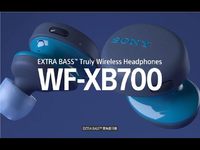 音樂隨行不受限!Sony EXTRA BASS推出真無線耳機啦