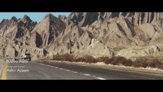 Maalik 2016 HD 720P With English Subtitles | Pakistani Movie By Ashir Azeem