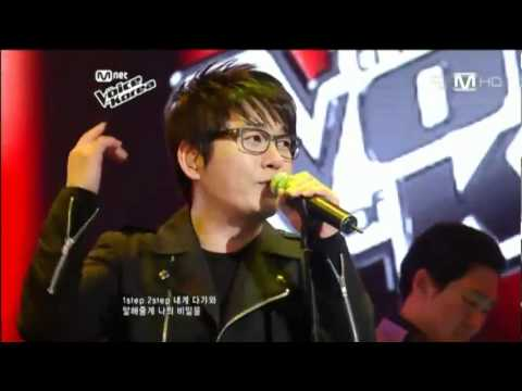 Magic The Voice Of Korea