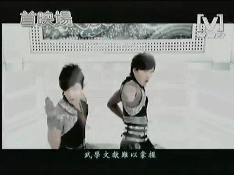 棒棒堂-藏經閣(黑糖群俠傳片頭曲)MV