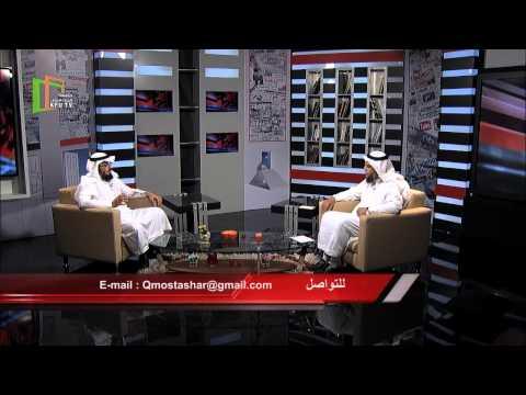 النزاهة مطلب شرعي ووطني   قضية ومستشار   د. خالد بن سعود الحليبي