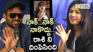 Sai Dharam Tej Hilarious Laugh on Anchor imitating Raashi ..