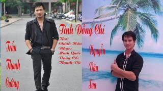Tình Đồng Chí - Trần Thanh Cường - Nguyễn Văn Sửu