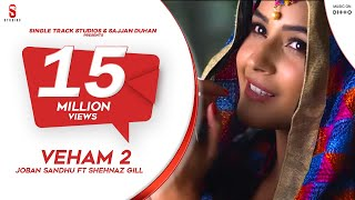 Mangni 2 – Shenaz Kaur Gill