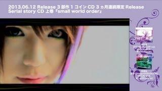 ユナイト(UNiTE.)「small world order」 MV (Full Ver.)