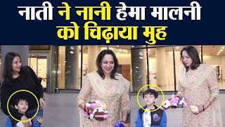 Hema Malini's Grandson makes funny faces at Mumbai airport..