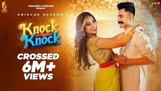 Video Knock Knock - Anirudh Sharma