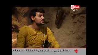 Ramez 3nkh Amon ,رامز عنخ آمون - محمد نجم