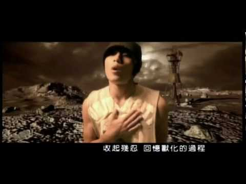 周杰倫【半獸人 官方完整MV】Jay Chou